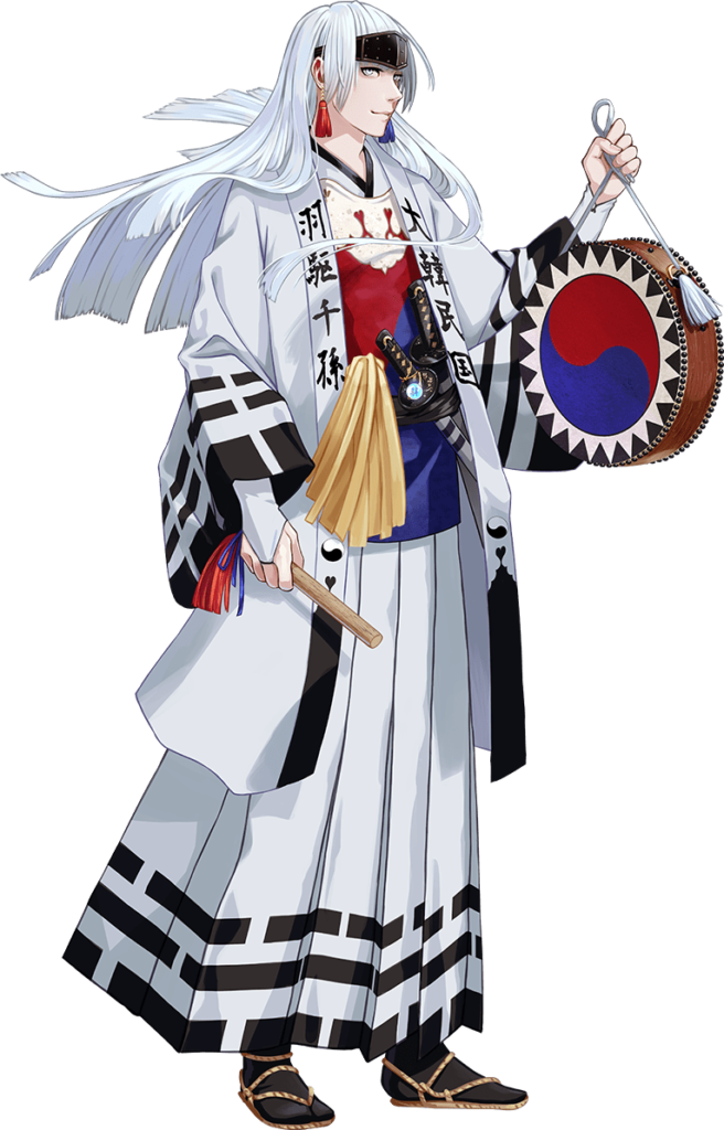 Japan Samoerai Zuid-Korea