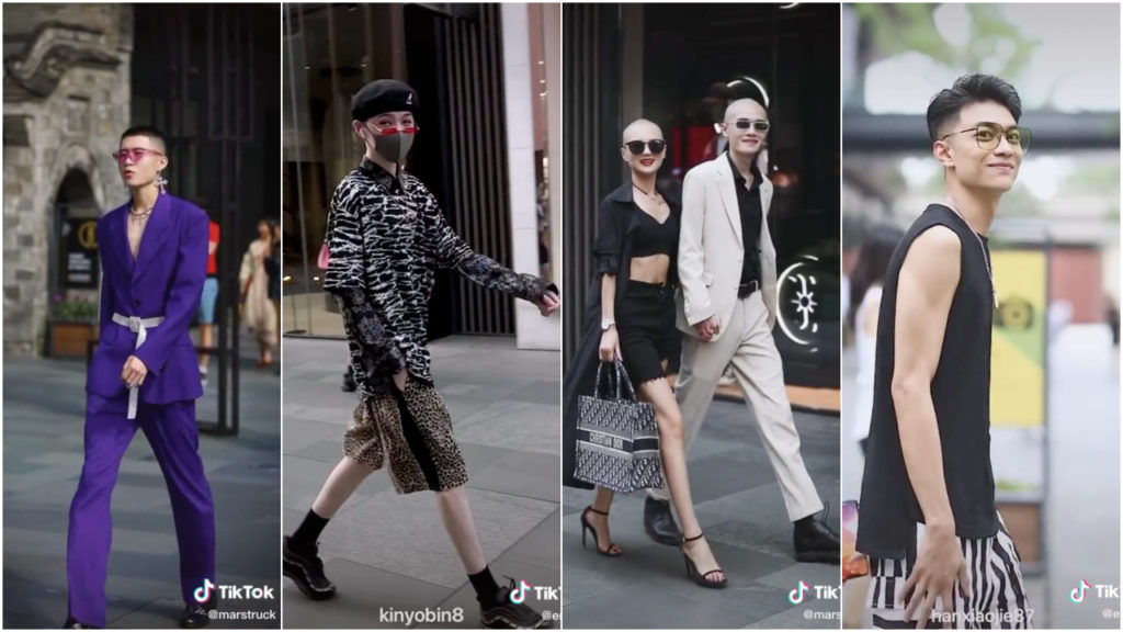 Chinese street fashion