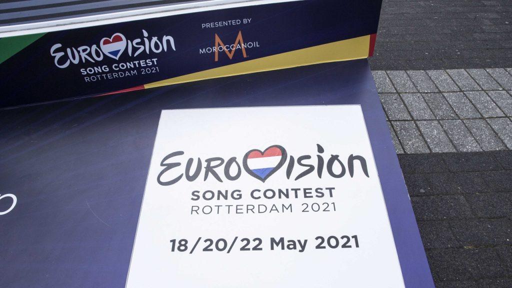 Eurovisiesongfestival 2021 Rotterdam