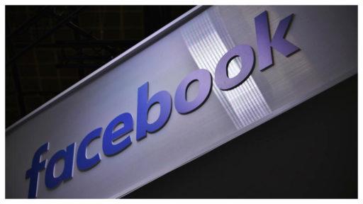 nieuwe care-reactie op Facebook