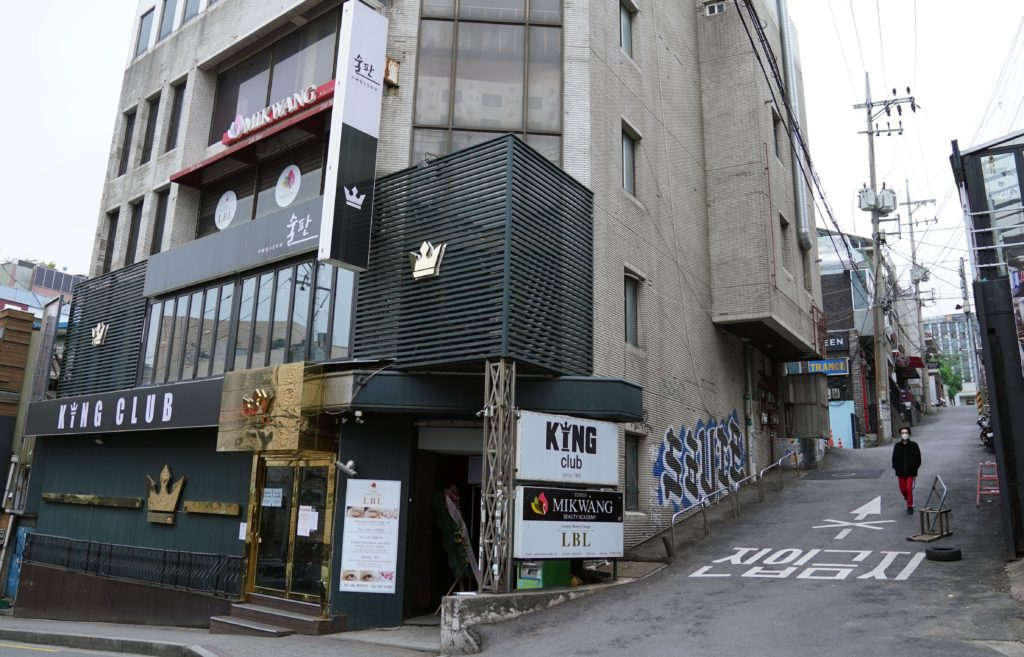 King Club Itaewon, Seoul