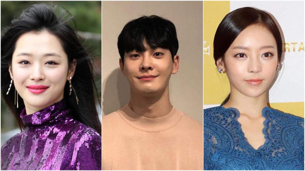 Sulli, Cha In-Ha, Goo Hara, K-pop zelfmoord
