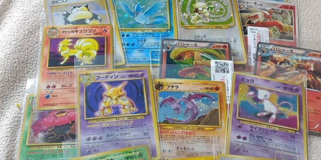 pokemon kaarten